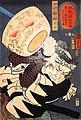 Kuniyoshi Utagawa, Nakamura.jpg