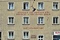 Kurt-Holubarz-Hof 02.jpg