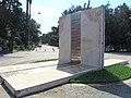 Kurtuluş Savaşı Destanı Anıtı (3).JPG