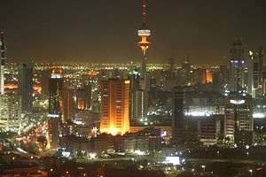 Kuwait cosmopolis - don't miss the details - zoom in (540280595).jpg