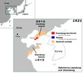 Kwantung-territoriet Kina 1921.png