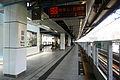 Kwun Tong Station 2014 04.JPG
