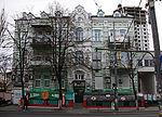 Kyiv, 61 Melnikova str (3).JPG