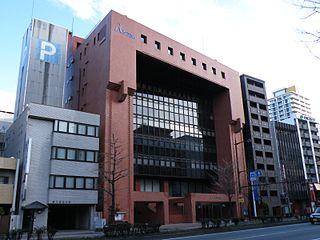 九州労働金庫本店