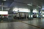 Kyushu Railway - Hakata Station - Central Ticket Gate - 01.JPG