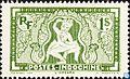L'apsara colonial stamp 1931.jpg