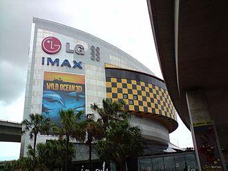 CJ CGV - IMAX