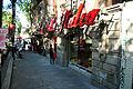 La Bella Italia, Colonia Roma, Ciudad de México.jpg