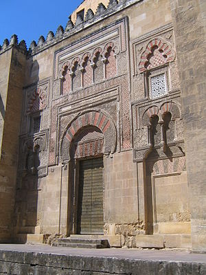 Caliphate of Córdoba - Exterior of the Mezquita
