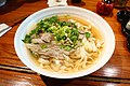 Lanzhou beef noodles soup - panoramio.jpg