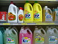 Large volume for business use Detergents in Japan.jpg
