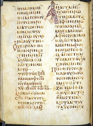 Lectionary 183 - Folio 47 recto