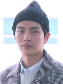 Lee Min-ki in 2019.png