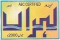 Lehran logo.xcf