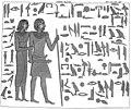 Lettre de Monsieur Rigord - Hieroglyphs.jpg