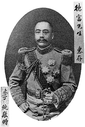 Li Chun (warlord) - picture given by Li Chun to Tokutomi Soho.