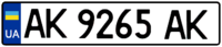 License plate of Ukraine 2015.png