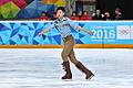 Lillehammer 2016 - Figure Skating Men Short Program - Yunda Lu 2.jpg