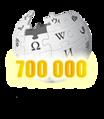 Logo700k.png