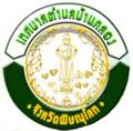 Logo of Ban Khlong.png