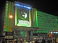 London Apollo Victoria Theatre 2007.jpg