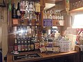 Lounge, Railway Inn, Spofforth, North Yorkshire (2nd January 2020) 011.jpg