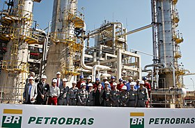 illustration de Petrobras