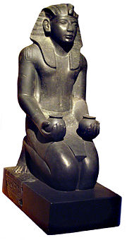 Ramesses IV, iki Nu vazosu sunan British Museum.