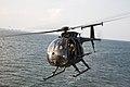 MH-6 Little Bird deck landing.jpg