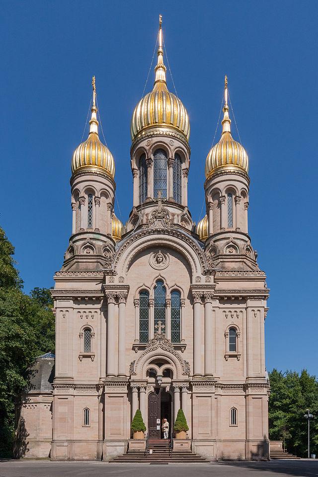 Russisch-Orthodoxe Kirche (Wiesbaden) - Wikiwand