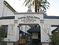 MNSR de LA entryway 027.jpg