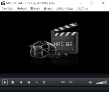 MPC-BE x64 1.5.2 beta - Japanese.png
