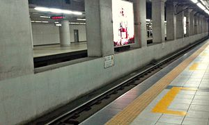 Katipunan LRT station - Katipunan Station