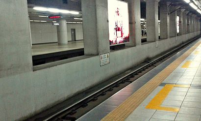 How to get to Katipunan Lrt with public transit - About the place