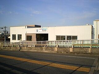 Teramoto Station Railway station in Chita, Aichi Prefecture, Japan