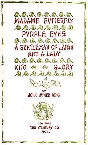 Madame Butterfly; Purple eyes; A gentleman of Japan and a lady; Kito; Glory (1904), p9.jpg