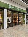 Magasin Yves Rocher au centre commercial de Beynost (février 2020).jpg