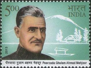 Mahjoor Kashmiri poet