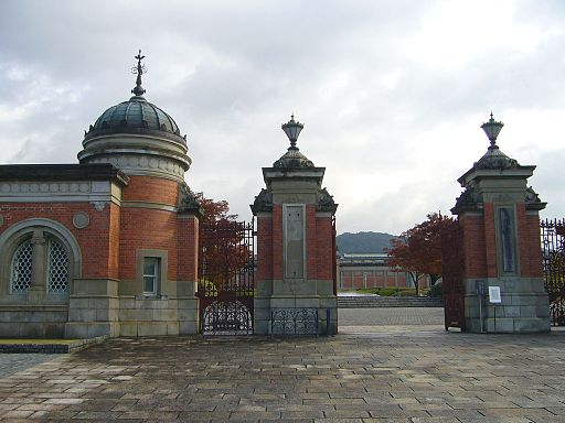 Main Gate of the Kyoto National Museum 20051112