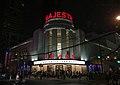 Majestic Theatre (20170909185536).jpg