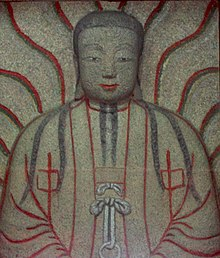 Mani of Cao'an; the Buddha of Light.jpg