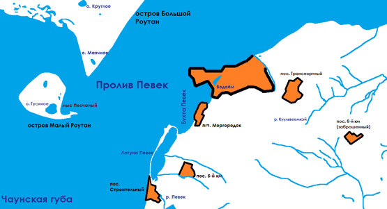 Город Певек на карте