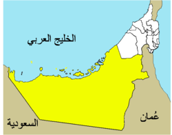 Map of Abu Dhabi.png