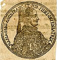 Maria I Reg. Angl. Franc. et Hib. Fidei Defensatrix (BM 1895,0420.43).jpg