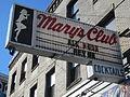 Mary's Club, Portland, Oregon (2014) - 3.JPG