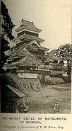 MatsumotoCastleBaseball Circa 1910