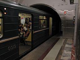 Mayakovskaya (Маяковская) (4831137740)