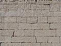 Medinet Habu Ramses III. Tempel Nordostwand 41.jpg