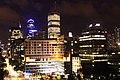 Melbourne, Australia at Night - panoramio (3).jpg