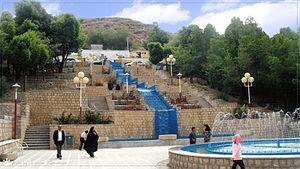 Shahr-e Kord - Image: Mellat